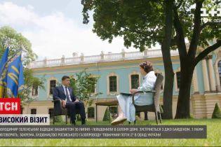 Новини світу: Володимир Зеленський відвідає Вашингтон 30 серпня
