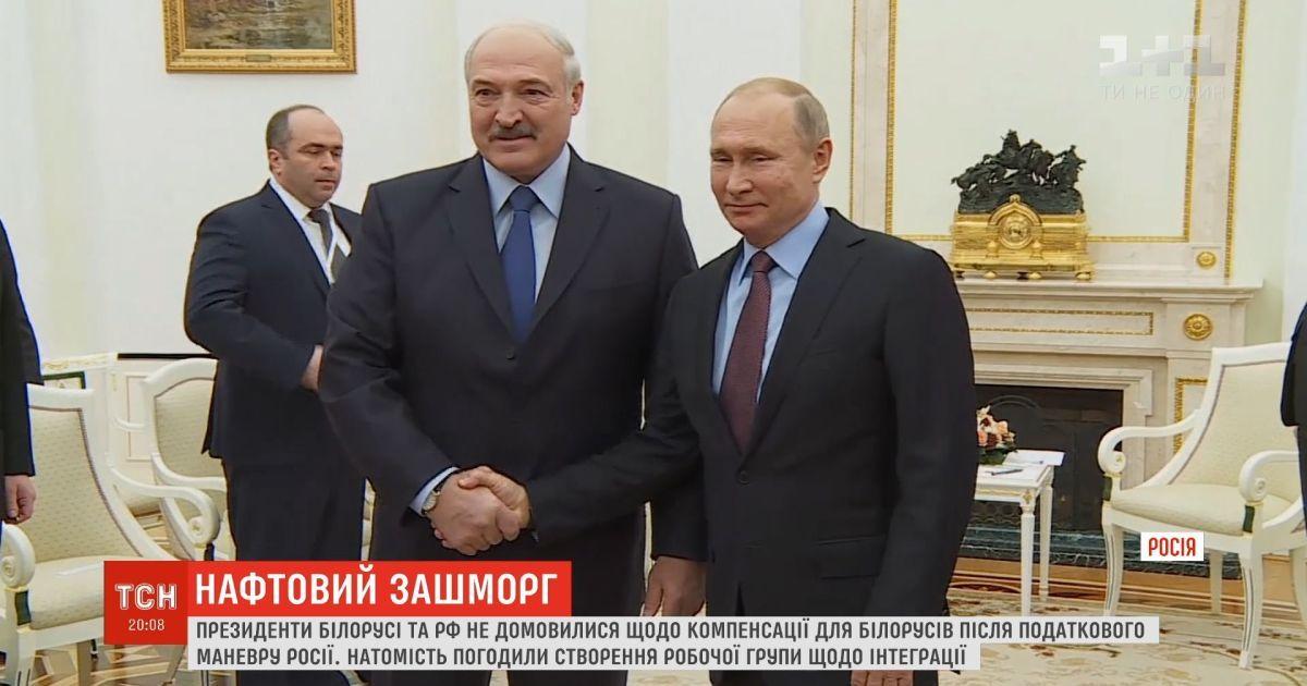 Президенти Білорусі та РФ погодили створення робочої групи щодо інтеграції
