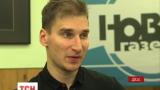 Боевики ДНР захватили и избили корреспондента российской «Новой газеты» Павла Канигина