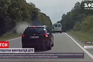 Новости Украины: в Ровенской области разыскали водителя, который спровоцировал аварию и скрылся