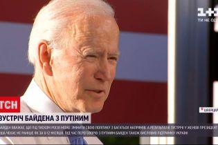 Новини світу: Байден заявив, що наступні місяці покажуть, чи можна довіряти Путіну