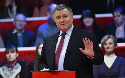 """""""Я не думаю, что живу лучше вас"""": Аваков пригласил журналистку ТСН осмотреть его жилищные условия"""