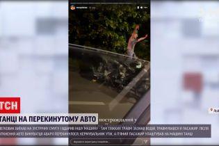 Новини України: у Львові нетверезий чоловік танцював на авто, яке перекинулося внаслідок ДТП