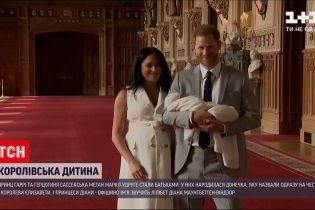 Новости мира: у принца Гарри и Меган Маркл родился второй ребенок