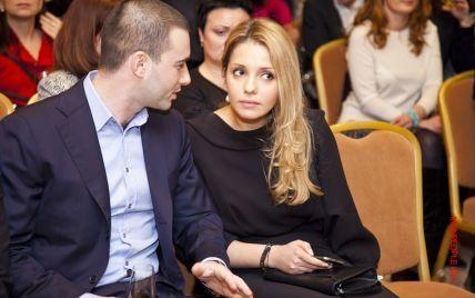 Як одна з найзавидніших наречених України - Жужа - виходила заміж. Ексклюзив ТСН.Тижня