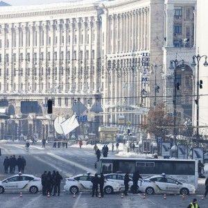 Оппозиция собрала в центре Киева недовольных. Текстовый онлайн