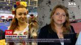 Новини України: киянка вдруге помилково потрапила в санкційний список РНБО замість тезки з Криму