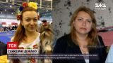 Новости Украины: киевлянка снова по ошибке попала в санкционный список СНБО вместо тезки из Крыма