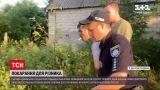Новости Украины: суд Днепропетровской области будет выбирать меру пресечения отчиму-резнику