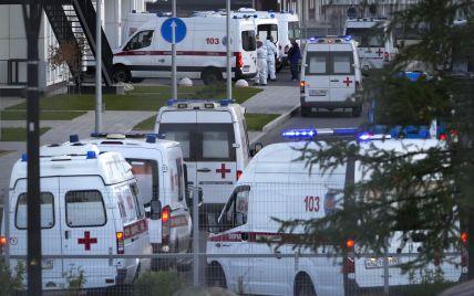 Более 31 тыс. новых случаев COVID-19 и около тысячи смертей: Россия обновила сразу два антирекорда