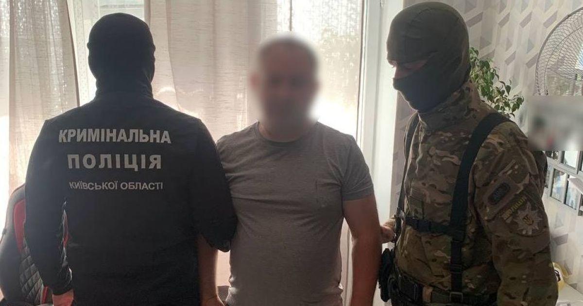 © Полиция Киевской области