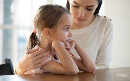 """Як навчитися говорити """"ні"""" своїй дитині і для чого це потрібно"""