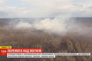 В Чернобыльской зоне до сих пор горит, но очаги возгорания уже локализованы