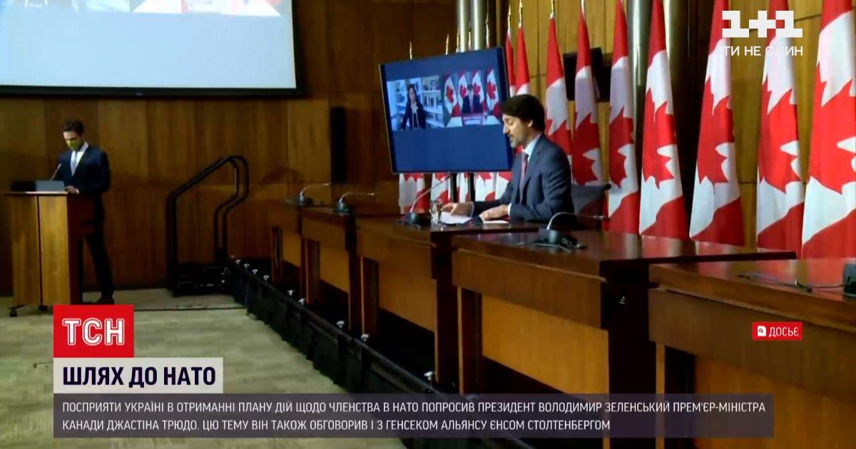 Новости Украины: Зеленский попросил Джастина Трюдо посодействовать в получении членства в НАТО