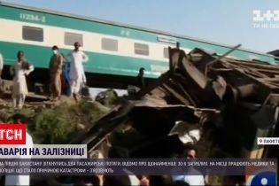 Новости мира: в Пакистане столкнулись два пассажирских поезда