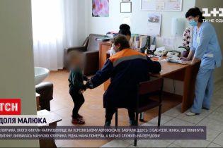 Новости Украины: мальчика, которого нашли брошенным на автовокзале, забрали дедушка и бабушка