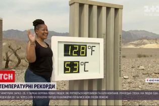Новини світу: в каліфорнійській долині смерті днями температура піднялась до 54 градусів