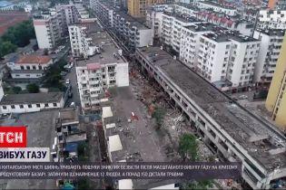 Новости мира: на рынке в Китае произошел масштабный взрыв, по меньшей мере 12 человек погибли