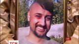 В Киеве попрощались с бойцом батальона «Айдар» Евгением Марчуком