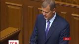 МВД объявило, что СБУ разыскивает Сергея Клюева