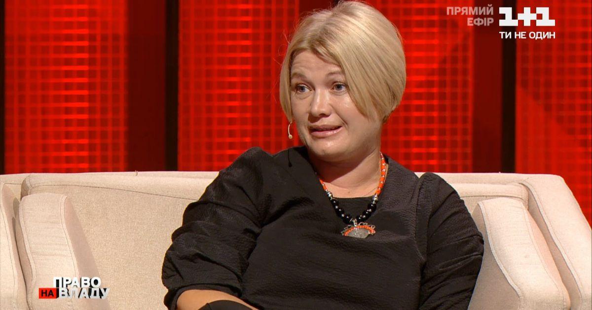 Верещук акцентувала увагу на тому, що Геращенко народилася не в Києві, а поводиться як киянка