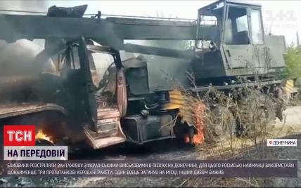 Навмисно стріляли і намагалися добити: бойовики розстріляли вантажівку українських військових
