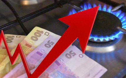 Ціна на газ у Європі знизилася до $785 за тисячу кубів