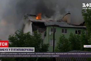 Новости Украины: в Белогородке под Киевом взорвалась и загорелась пятиэтажка