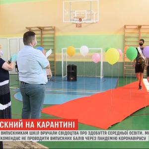 Выпускной в условиях коронавируса: как прошел праздник в украинских школах и удалось ли не нарушить карантин