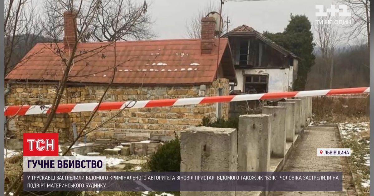 Убийство криминального авторитета: во Львовской области нашли тело Зиновия Пристая