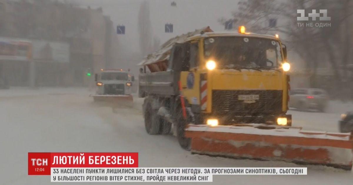 Внаслідок негоди 33 населених пункти по Україні досі залишаються без світла