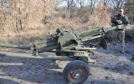 Украинские военные завершили отвод минометов калибром 82-мм