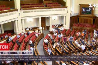 Новости Украины: внеочередное заседание Рады проигнорировали три четверти депутатов