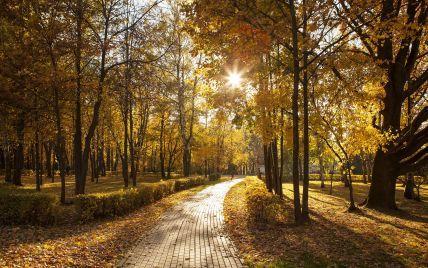 Сонячно і тепло: мешканців яких регіонів потішить погода в Україні 27 вересня