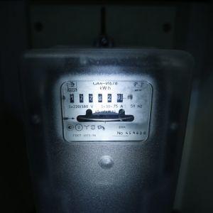 Тарифи в Україні на електроенергію зростуть вдвічі: що кажуть експерти і скільки будемо платити від липня