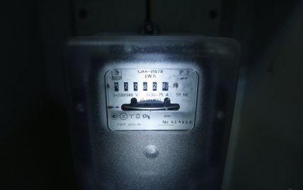 Що буде з тарифами на електроенергію: як можуть змінитися ціни та на чому економити