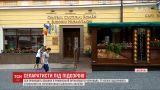 СБУ подозревает румынскую ОО в Черновцах в призывах присоединения Северной Буковины к Румынии