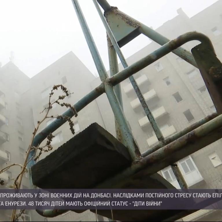 В Киеве заработал Музей военного детства: показали личные вещи несовершеннолетних из Донбасса