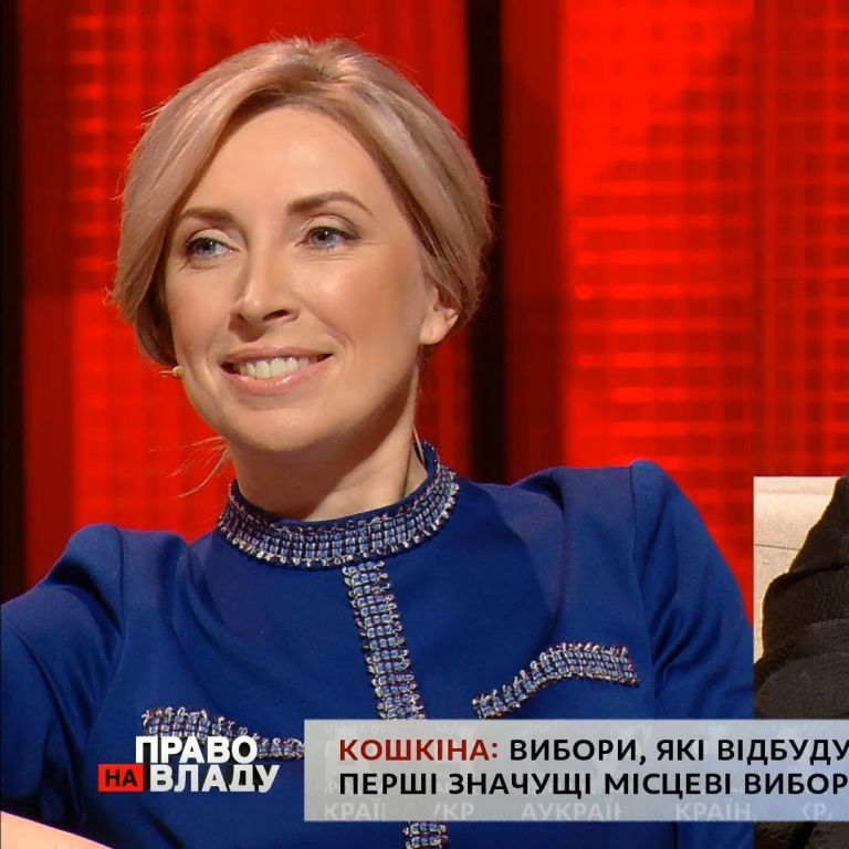 """""""Не діліть киян на """"понаєхавших"""": Верещук і Геращенко посперечалися в прямому ефірі"""