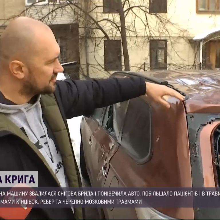 У Києві на припарковану машину впала 4-метрова брила льоду