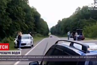 Новини України: у Рівненській області розшукують водія, який небезпечним маневром спричинив ДТП