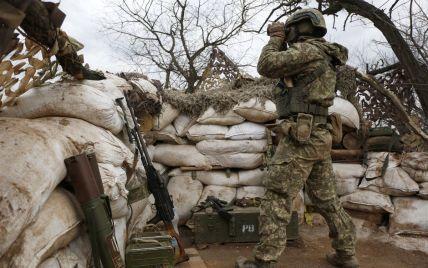 На передовой на Донбассе был ранен украинский военнослужащий