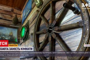Новини України: корабель у центрі Полтави – місцевий житель перетворив свою кімнату на каюту