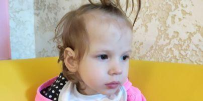 Батьки Аліси просять допомогти їм в лікуванні донечки