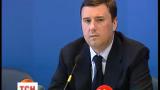 Интерпол объявил в розыск бывшего руководителя «Укрспецэкспорта» Сергея Бондарчука
