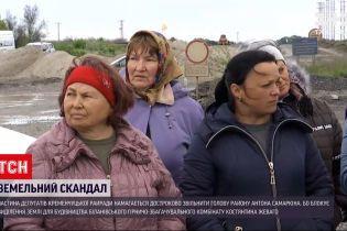Новости Украины: в Кременчуге пытаются бороться со строительством горно-обогатительного комбината