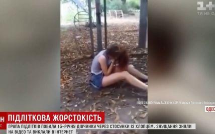 На реабилитацию избитой в Одессе девочки уйдет год – детский психолог