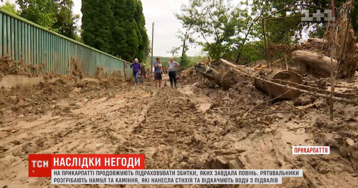 На Прикарпатье продолжают подсчитывать убытки от наводнения