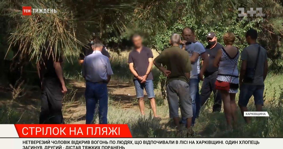 В Харьковской области пенсионер стрелял в отдыхающих - есть жертвы