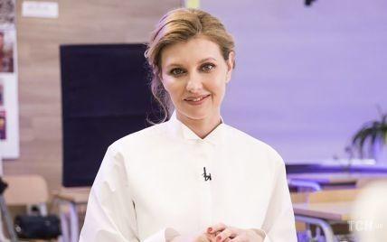 В белоснежном костюме и с жемчугом: Елена Зеленская в Вашингтоне